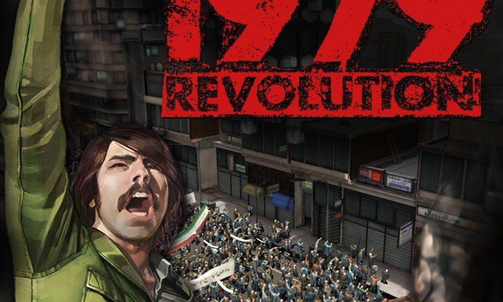 1979-revolution-logo