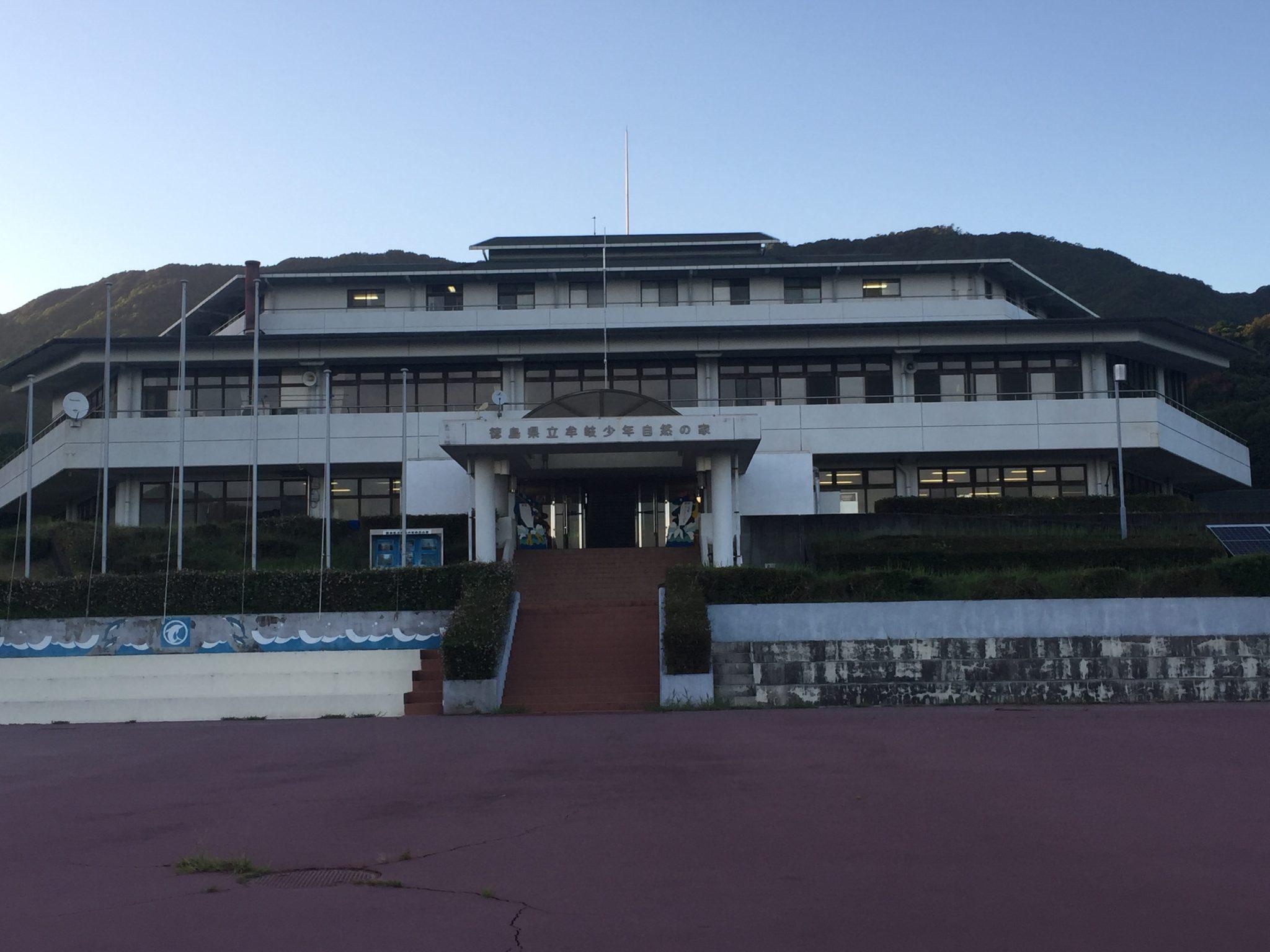 HLAB Tokushima