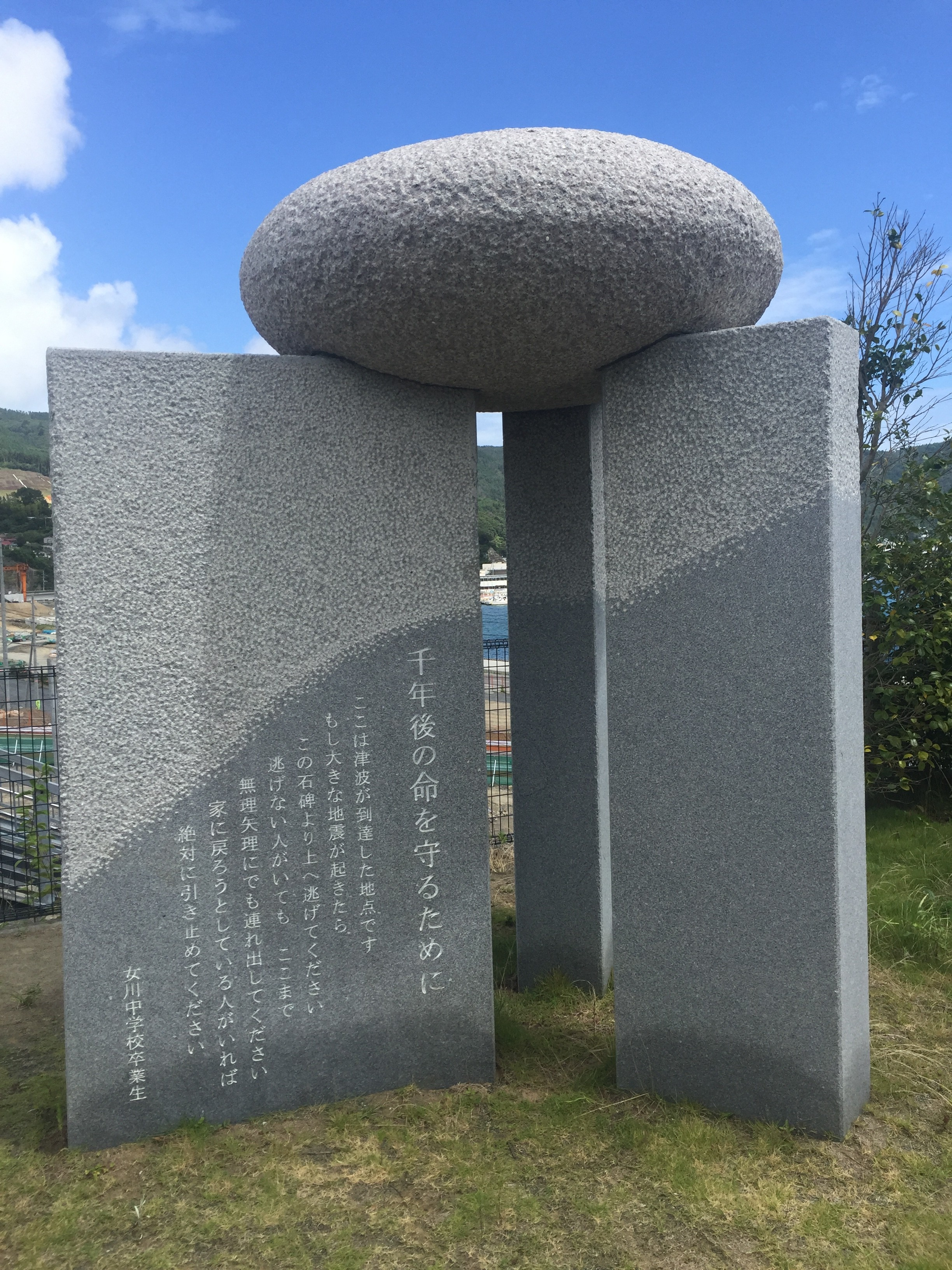 The Great East Japan Mourning Stone