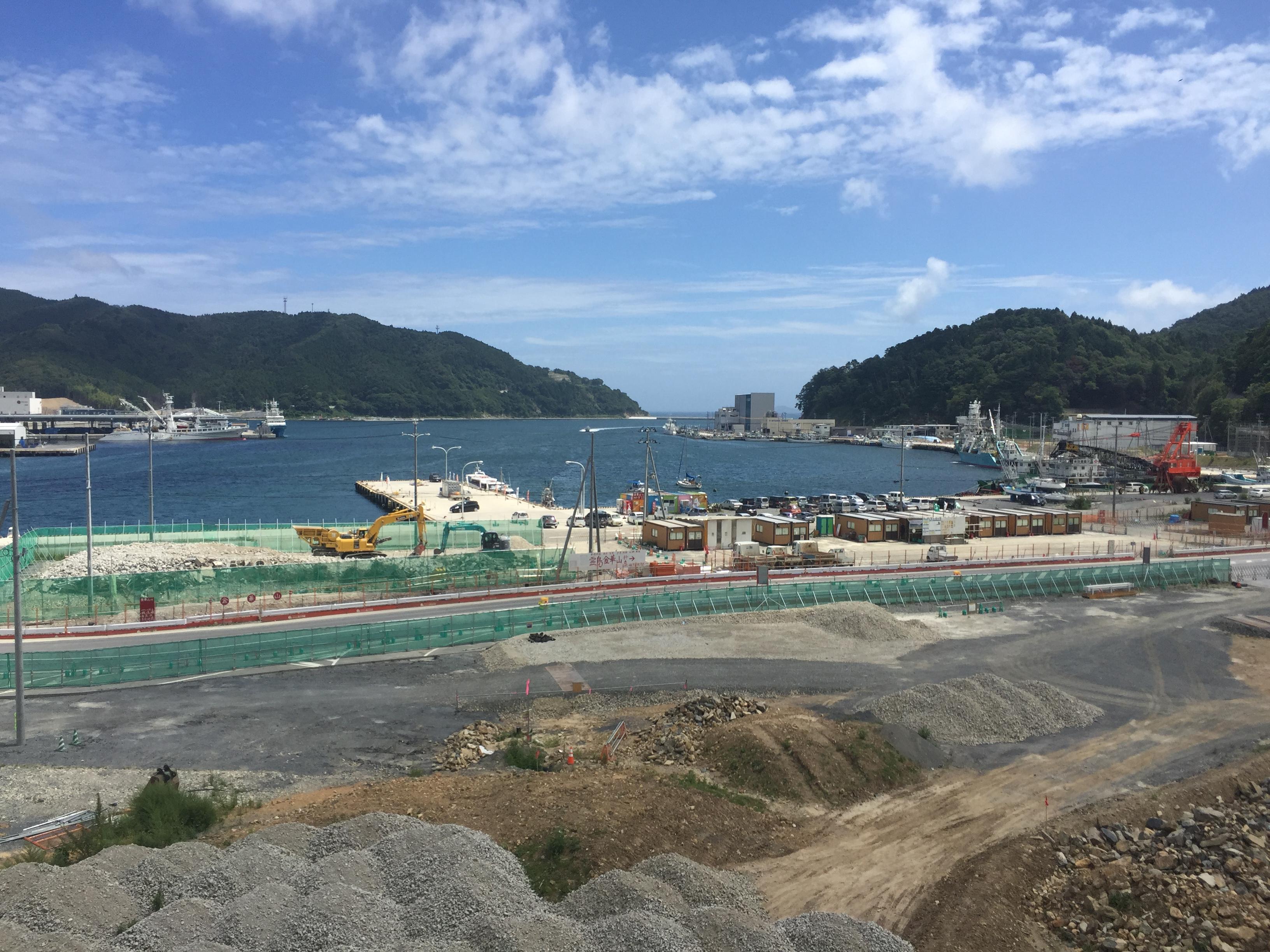 Onagawa shipyard