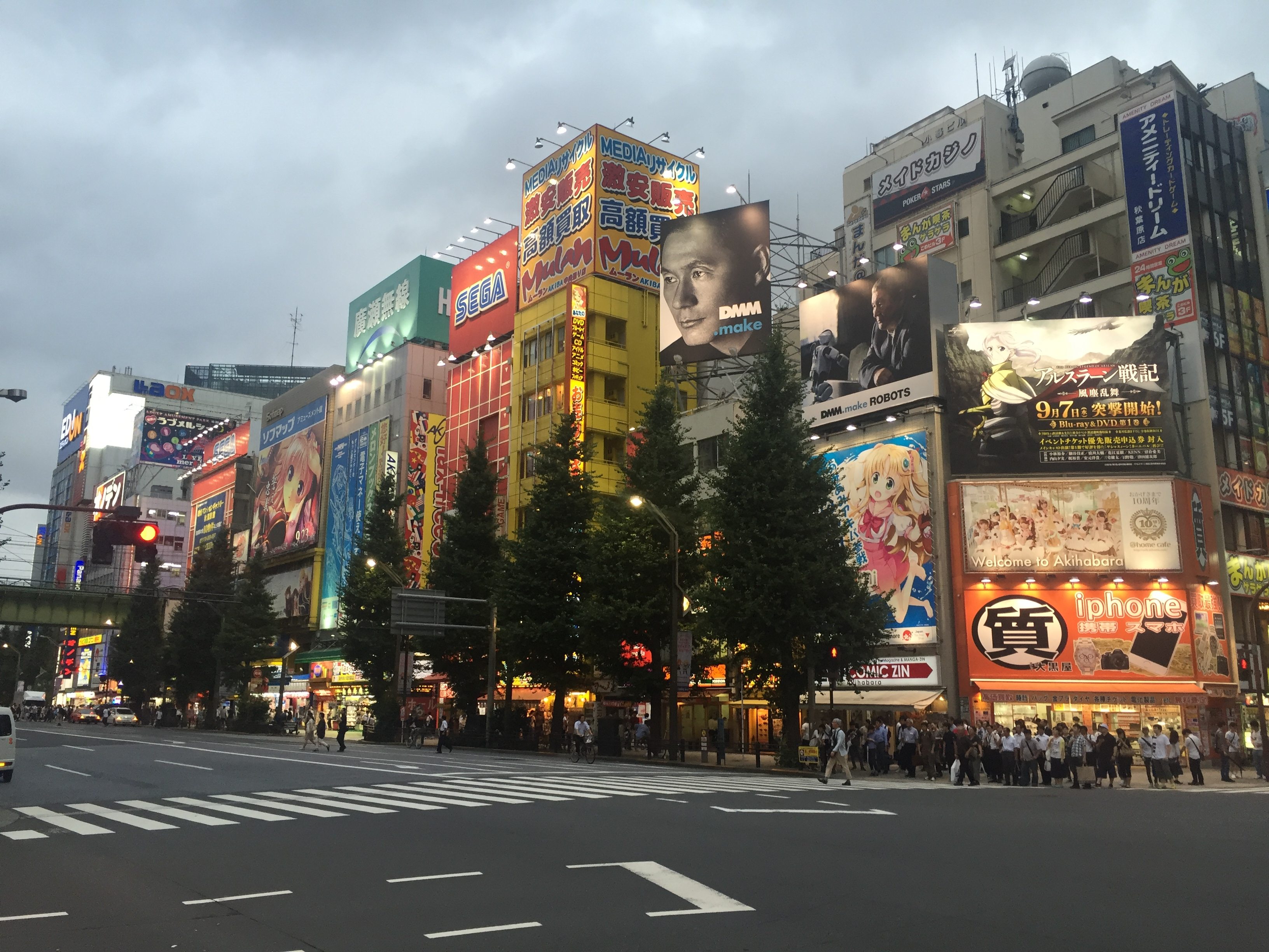 Akihabara, Tokyo's 'Electric City'