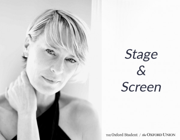 stage-screen
